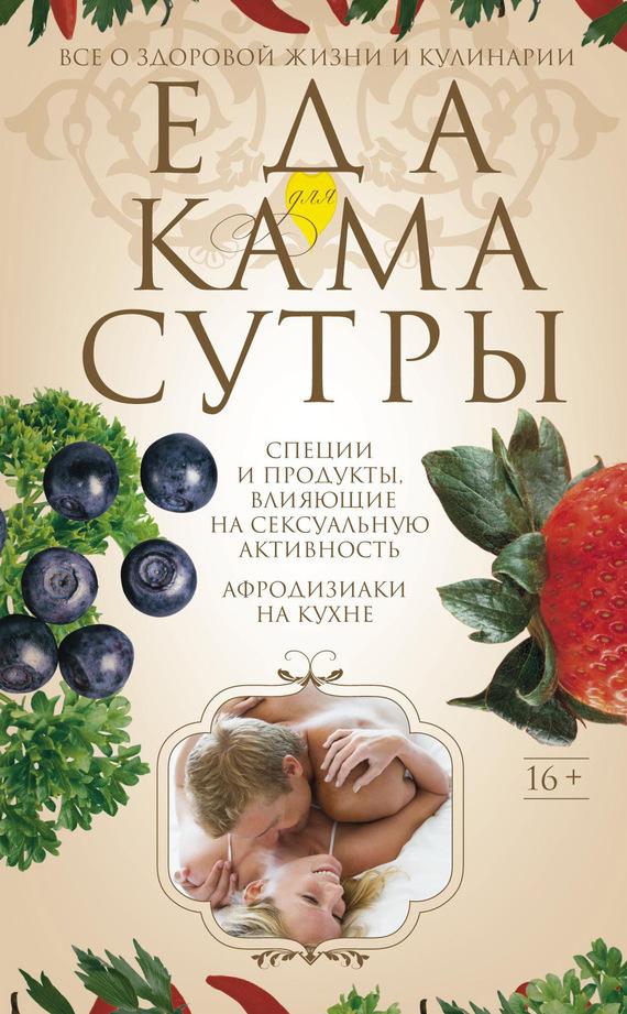 И. С. Пигулевская бесплатно