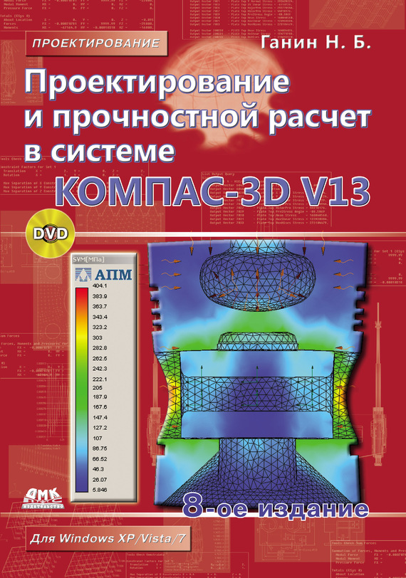 �������������� � ����������� ������ � ������� ������-3D V13 ������� ����� ����������/���������