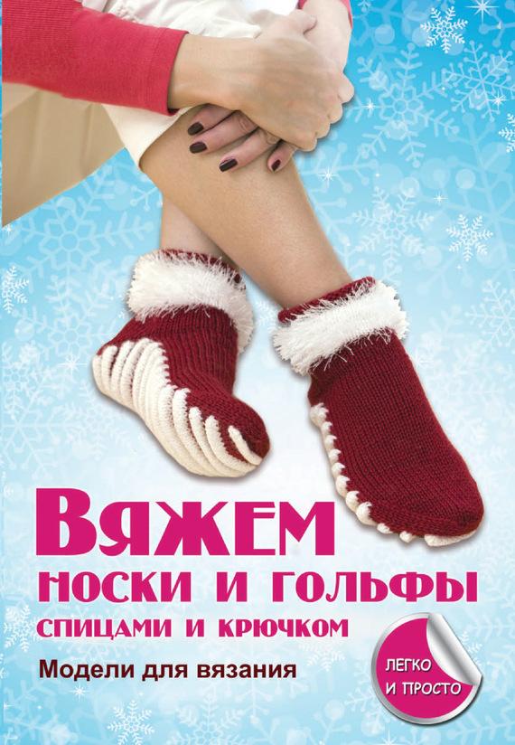 Достойное начало книги 09/03/43/09034350.bin.dir/09034350.cover.jpg обложка