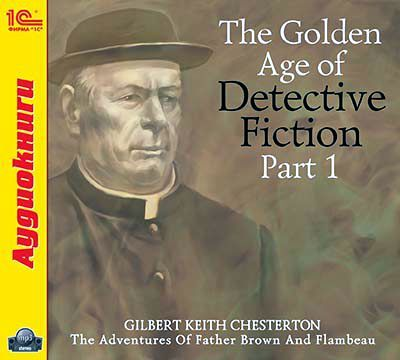 Gilbert Keith Chesterton The Golden Age of Detective Fiction. Part 1 harry gilbert the star zoo