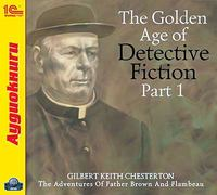 Chesterton, Gilbert Keith  - The Golden Age of Detective Fiction. Part 1