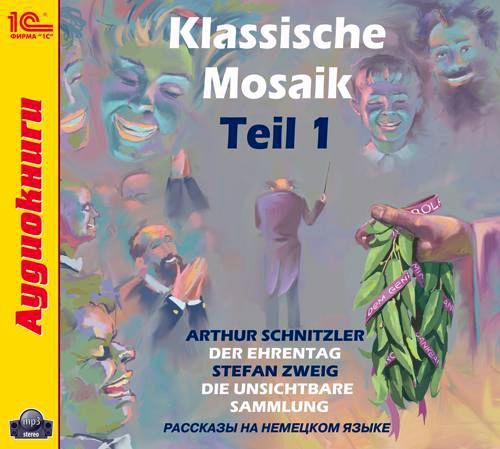 Коллективные сборники Klassische Mosaik. Teil 1 коллективные сборники классика зарубежного детективного рассказа 2