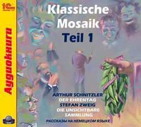 сборники, Коллективные  - Klassische Mosaik. Teil 1