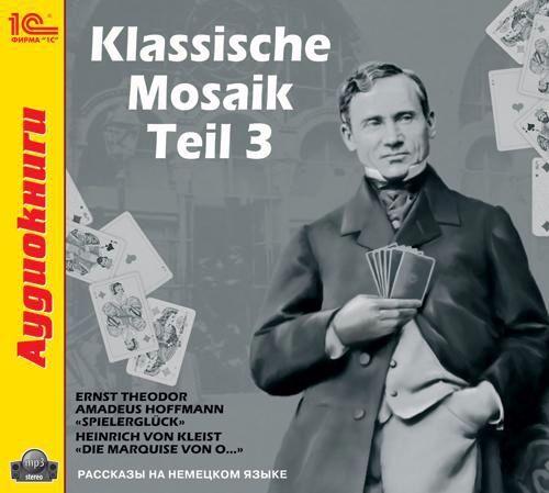 Коллективные сборники Klassische Mosaik. Teil 3 коллективные сборники классика зарубежного детективного рассказа 2