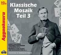 сборники, Коллективные  - Klassische Mosaik. Teil 3