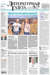 - Литературная газета №15 (6458) 2014