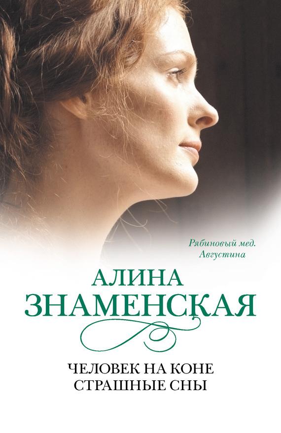 Гиренок патология русского ума читать