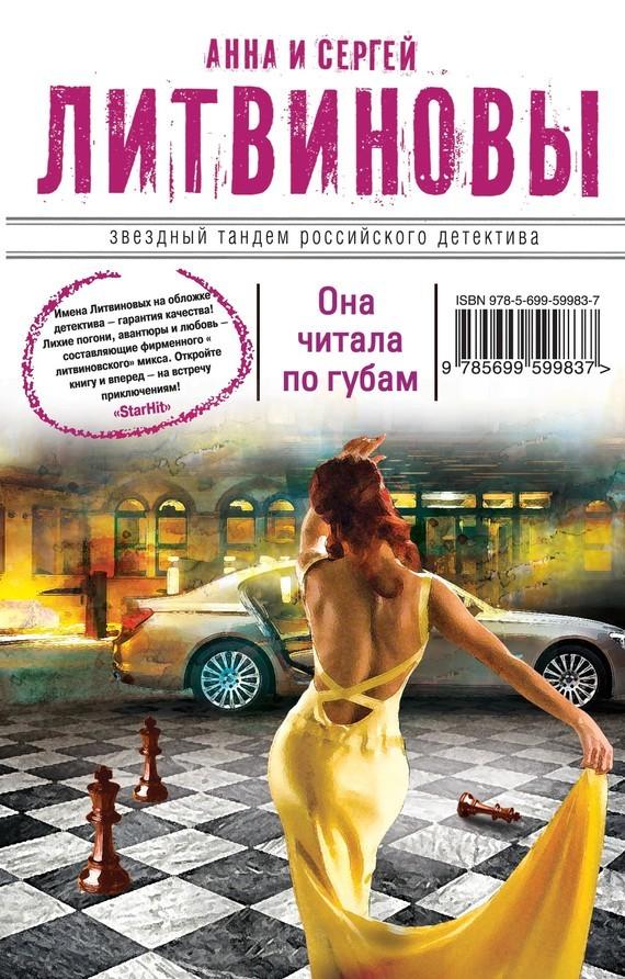 обложка книги static/bookimages/09/06/60/09066088.bin.dir/09066088.cover.jpg