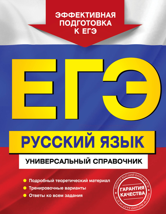 Книги на английском скачать бесплатно на русском