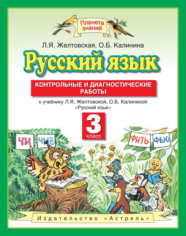 Естественный отбор книги читать