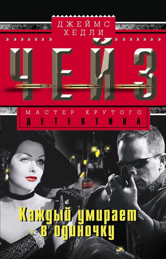 Задачник по алгебре 8 класс мордкович читать онлайн 2014
