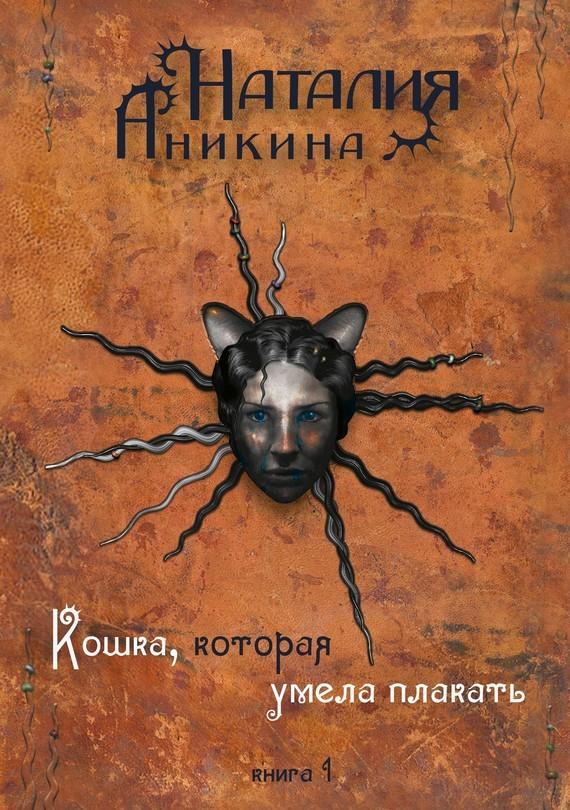 Достойное начало книги 09/08/57/09085712.bin.dir/09085712.cover.jpg обложка