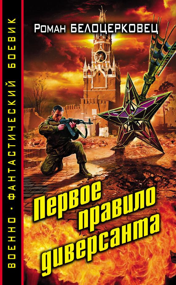 обложка книги static/bookimages/09/08/58/09085852.bin.dir/09085852.cover.jpg