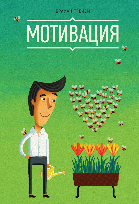 Читать книгу о школьной любви