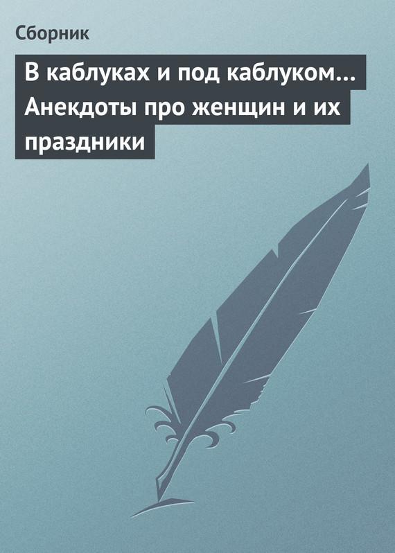 обложка книги static/bookimages/09/23/53/09235358.bin.dir/09235358.cover.jpg