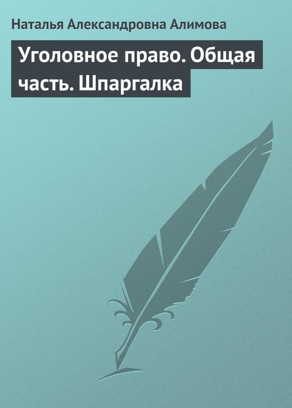 Откроем книгу вместе 09/23/61/09236108.bin.dir/09236108.cover.jpg обложка