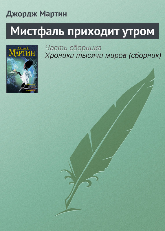 обложка книги static/bookimages/09/24/41/09244169.bin.dir/09244169.cover.jpg