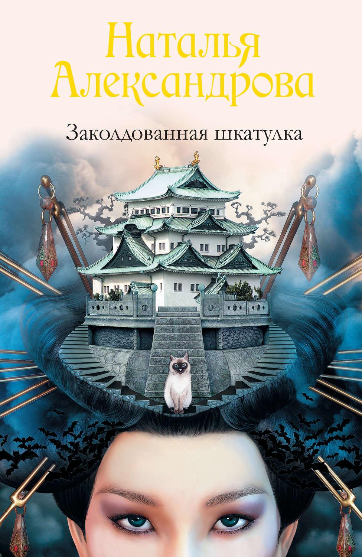 Книги Натальи Андреевой  бесплатно скачать или читать