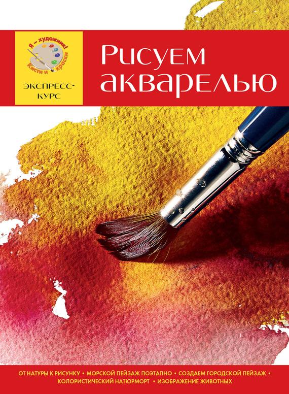Книга Christus in der Kunst