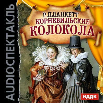 Откроем книгу вместе 09/26/68/09266841.bin.dir/09266841.cover.jpg обложка
