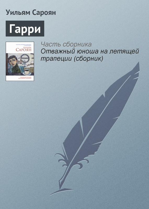 Скачать Книгу Нимфоманка Дмитрия Щербакова