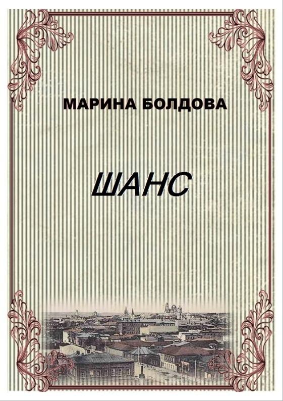 Читать канон за болящего православие на русском языке