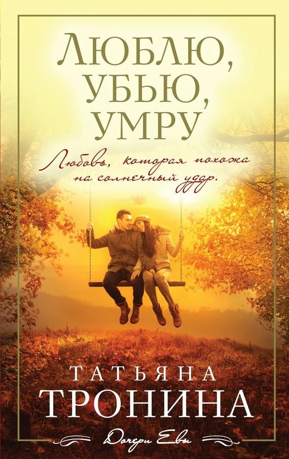 Сборник рассказов чехов читать
