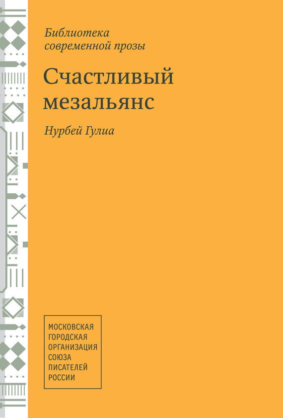 обложка книги static/bookimages/09/34/96/09349671.bin.dir/09349671.cover.jpg