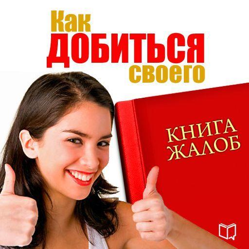 захватывающий сюжет в книге Светлана Сергеева