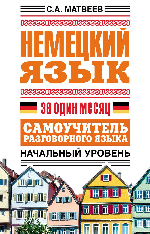 online Русские деятельницы Первого Интернационала и Парижской Коммуны