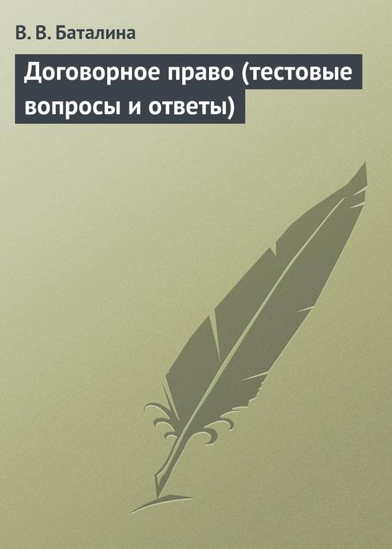 обложка книги static/bookimages/09/35/61/09356199.bin.dir/09356199.cover.jpg