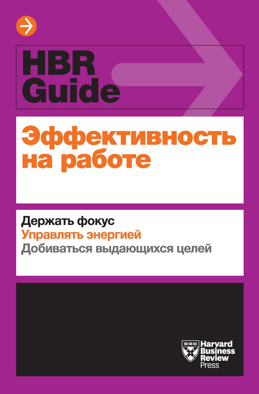 Книга система шварца скачать бесплатно