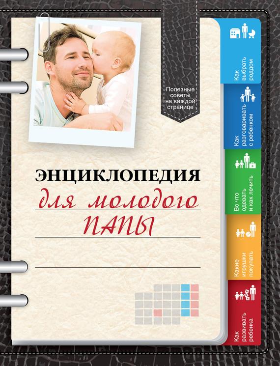 Виктор Кузнецов бесплатно