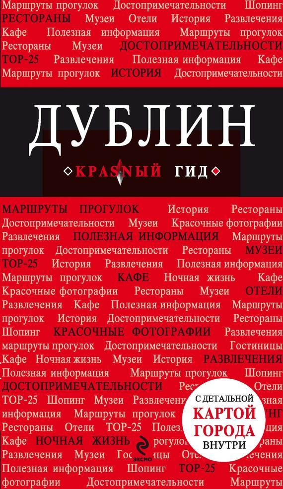 Анна Белоконова бесплатно