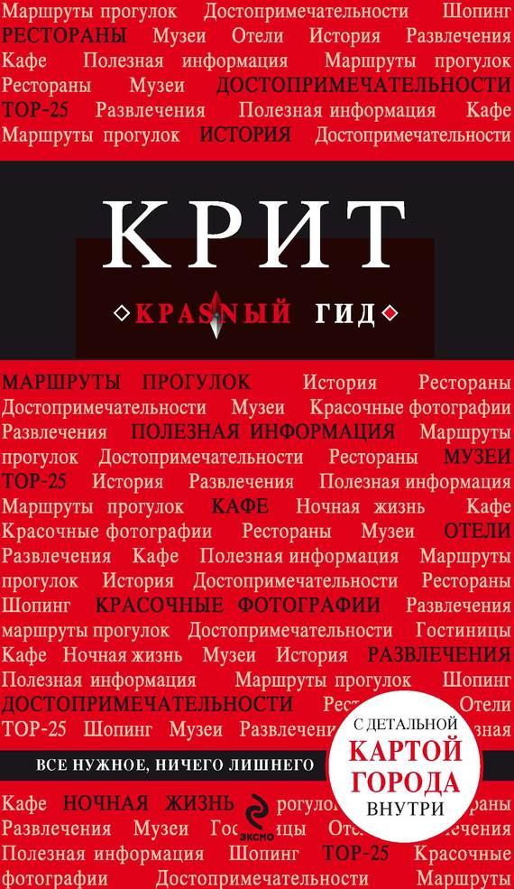 Квитко л киргизские народные сказки читать