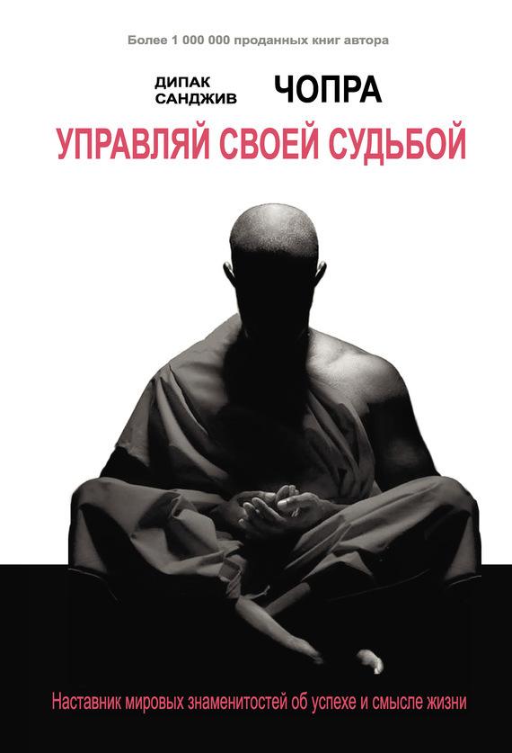 Учебник истории россии 20 век читать