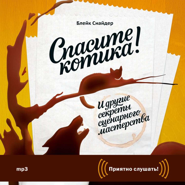 Булгаков Собачье сердце читать онлайн - Русская историческая библиотека