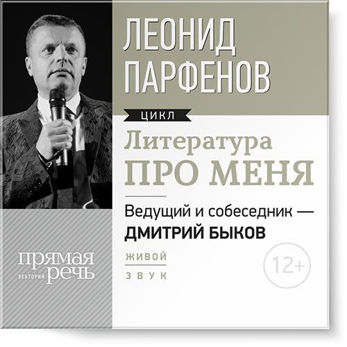 обложка книги static/bookimages/09/44/68/09446856.bin.dir/09446856.cover.jpg