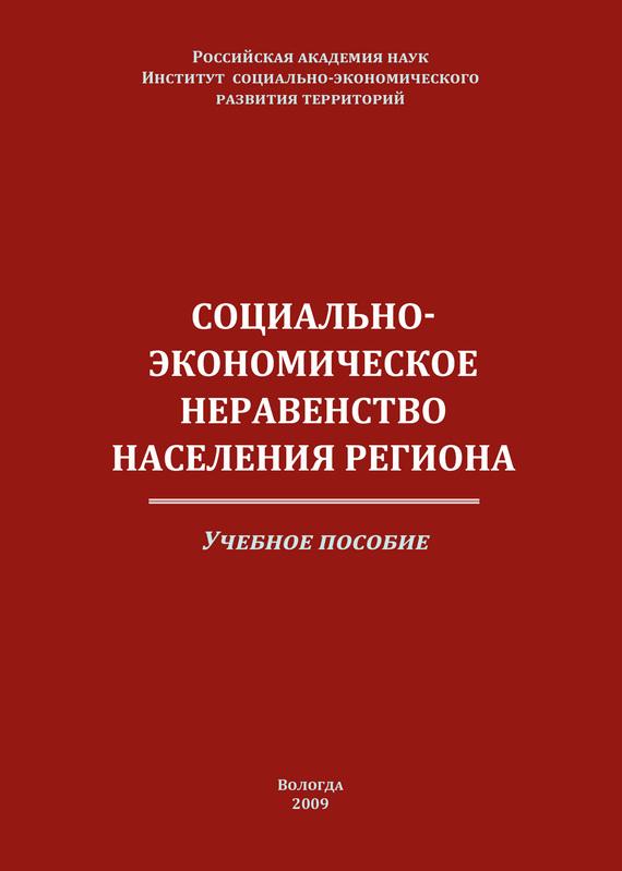 К. А. Гулин бесплатно