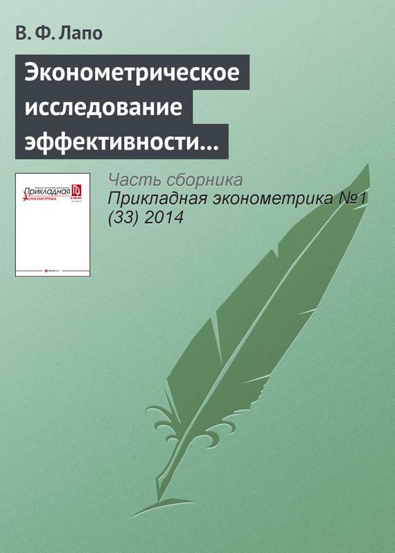 обложка книги static/bookimages/09/45/01/09450117.bin.dir/09450117.cover.jpg