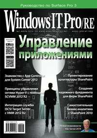 - Windows IT Pro/RE &#847007/2014