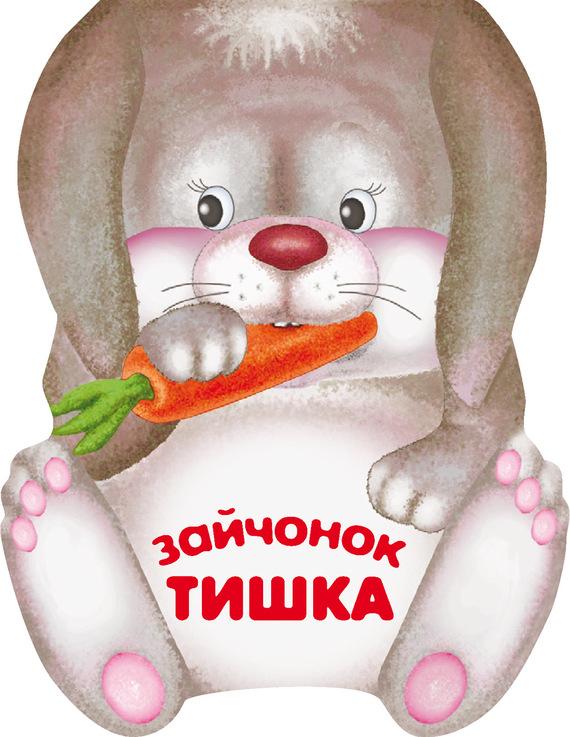 Зайчонок Тишка