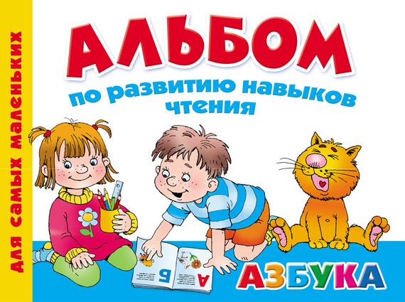 яркий рассказ в книге В. Г. Дмитриева