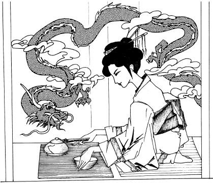 Читать книгу Мудрость гейши, или Кимоно, расшитое драконами