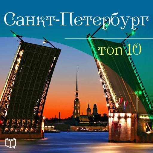 занимательное описание в книге Антон Комаров