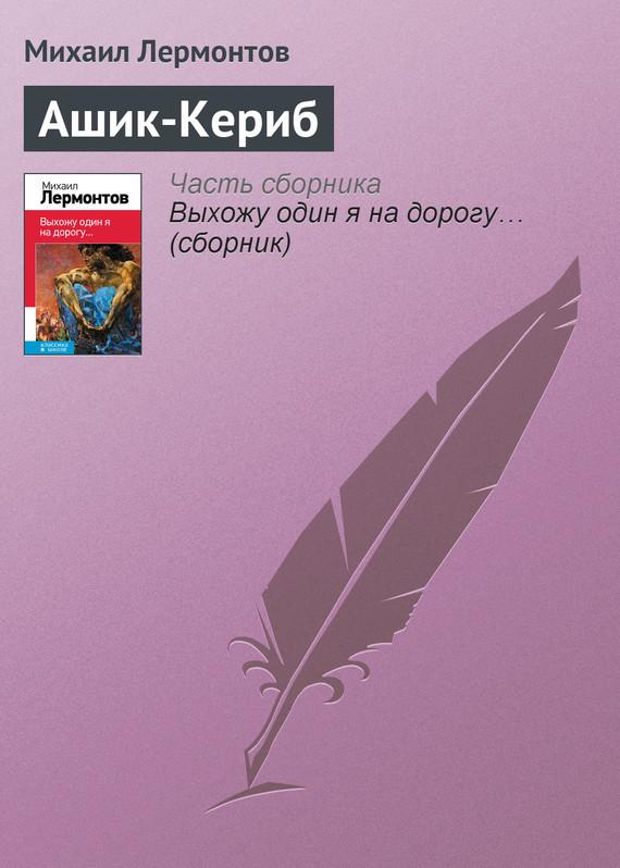 обложка книги static/bookimages/09/60/99/09609961.bin.dir/09609961.cover.jpg