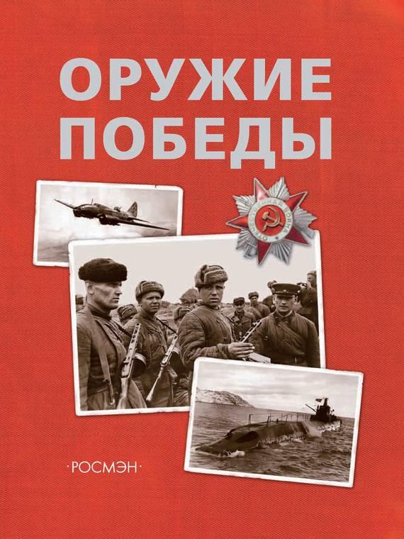 В. А. Бакурский бесплатно