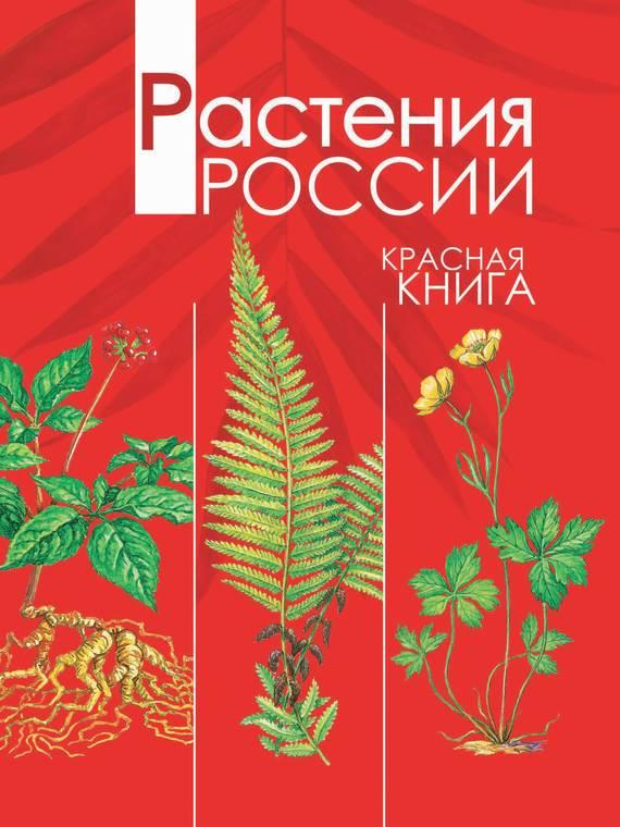 занимательное описание в книге А. В. Тихонов