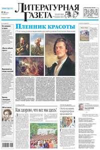 Отсутствует - Литературная газета №26 (6469) 2014