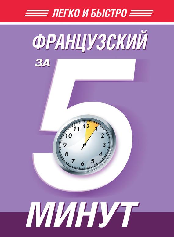 Н. В. Путилина бесплатно